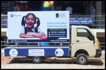 Center Media Vans in bangalore