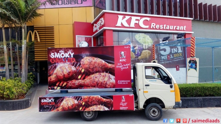 Center Median Advertising Van for rent in Bangalore and rest of Karnataka