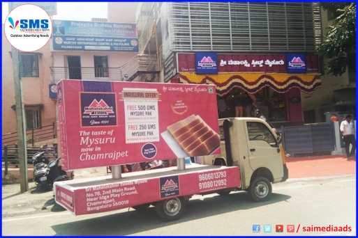 Sree Mahalakshmi Sweets_Center Median Vehicle_Sai Media Solutions_Bangalore_1