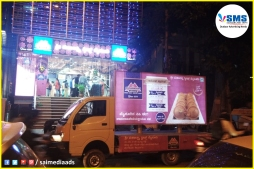 Sree Mahalakshmi Sweets_Center Median Vehicle_Sai Media Solutions_Bangalore_2