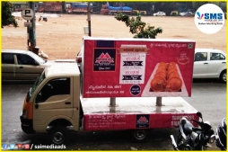 Sree Mahalakshmi Sweets_Center Median Vehicle_Sai Media Solutions_Bangalore_3