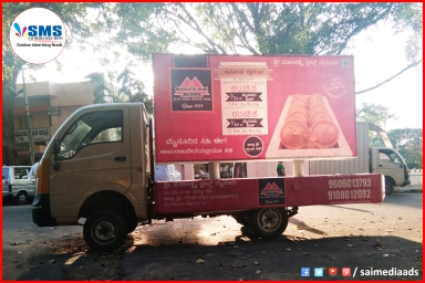 Sree Mahalakshmi Sweets_Center Median Vehicle_Sai Media Solutions_Bangalore_4