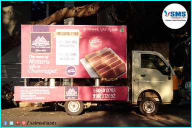 Sree Mahalakshmi Sweets_Center Median Vehicle_Sai Media Solutions_Bangalore_5